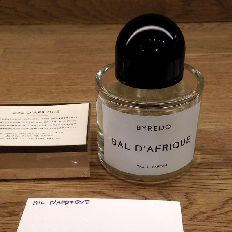 バレードの香水