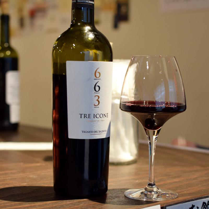 赤ワイン トレイコーネ